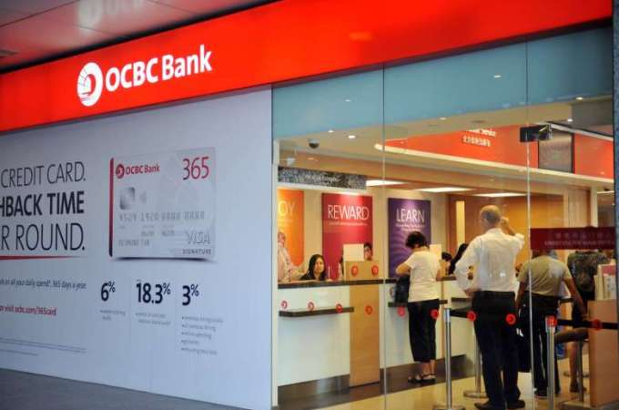 Deals: Personal finance website partners OCBC to offer home loan with a rate of 1.63%