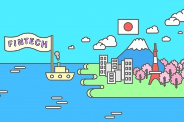 Japanese Government Unveils Evaluation Process for Blockchain