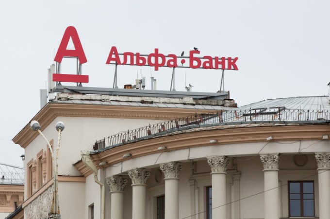 Two of Russia's Largest Banks Say They've Been Hacked