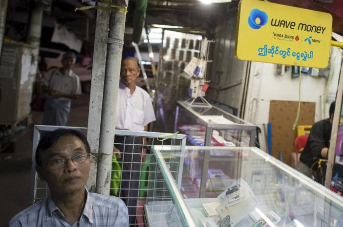 Fintech Holds The Key To Myanmar's Future
