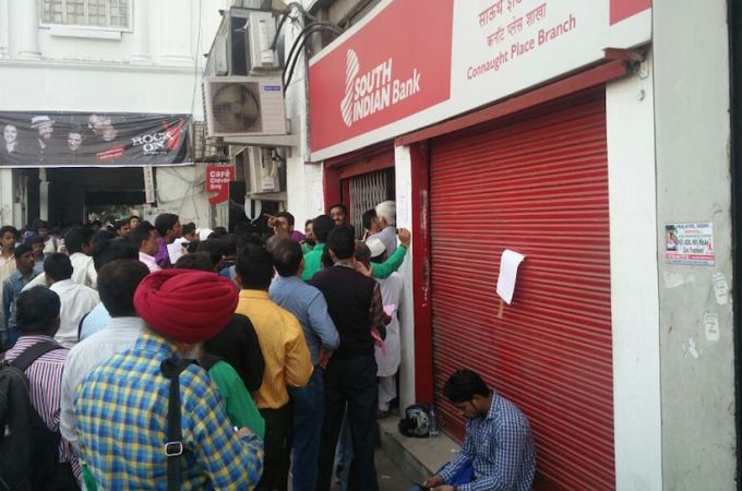 Here's a tech solution to the killer queues at banks and ATMs in cash-starved India