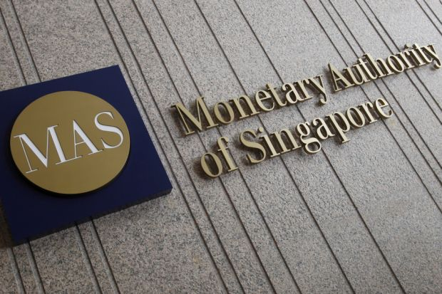 MAS reviewing venture capital regime to anchor more funds in Singapore