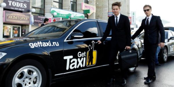 Sberbank and Gett Announce the Signing of a Seven-Year $100-Million Loan Facility to Fund Gett's Further Expansion