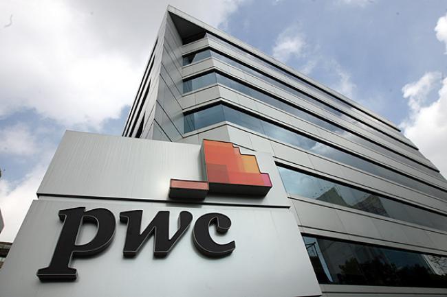 How PwC's Vulcan Blockchain Seeks to Bring Banks into the New Digital Era