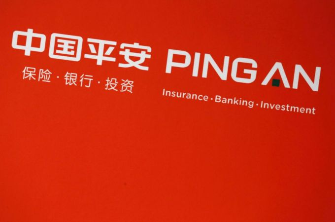 Ping An Academy sets up financial services security research facility