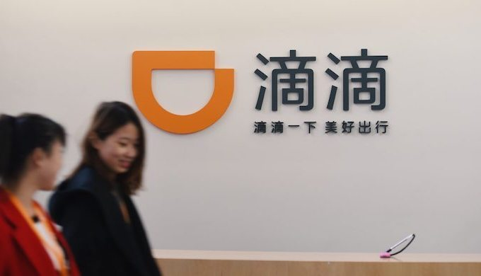 Didi considering US$6B investment from SoftBank, the biggest tech funding in China