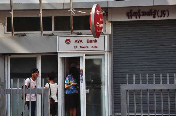AYA Bank to overhaul core banking system with Misys