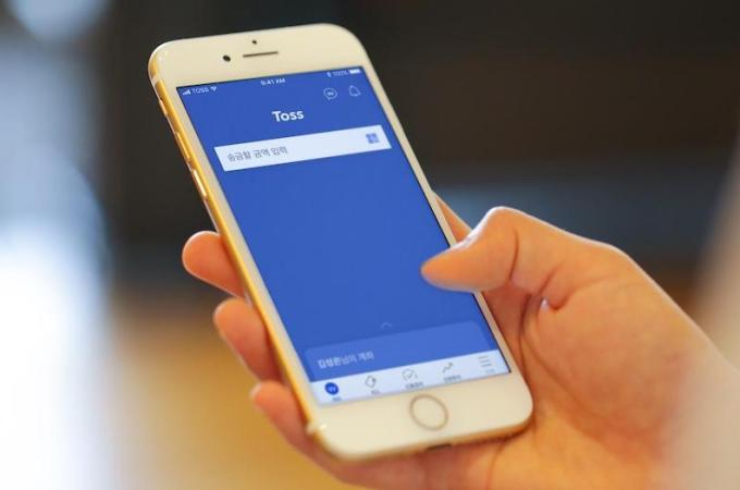 Viva Republica, developer of Korean financial super app Toss, raises $410M at a $7.4B valuation