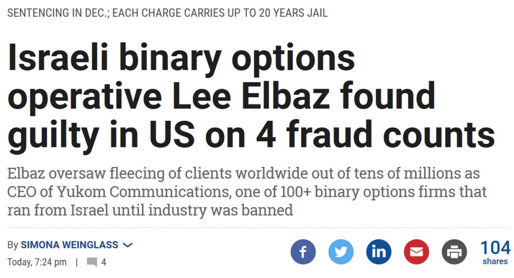 Lee Elbaz guilty of binary options fraud