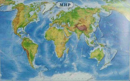 Пенсионная карта МИР от Россельхозбанка
