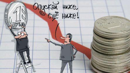 Как курс рубля влияет на стоимость кредитов и процентные ставки