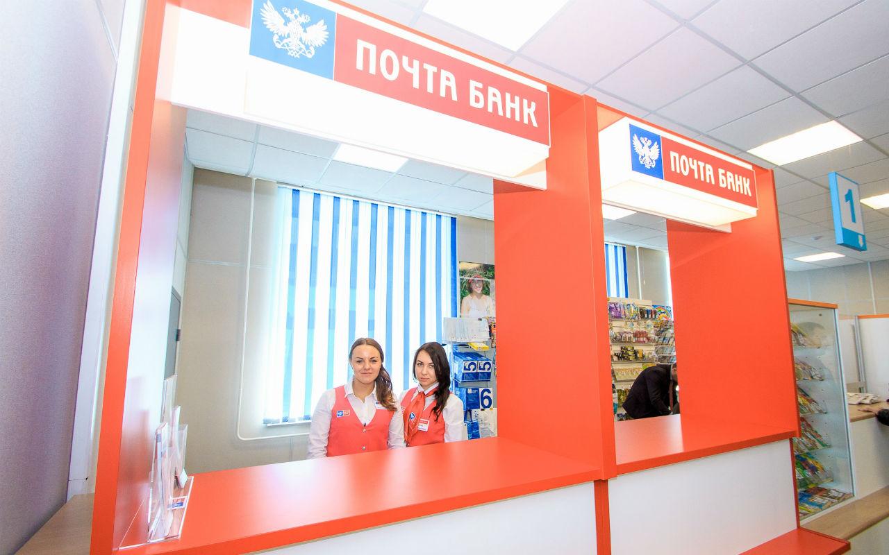 почта банк вход в личный кабинет официальный сайт просто кредит 24 официальный сайт личный кабинет для владельцев карт
