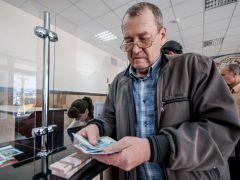 Где неработающему пенсионеру взять потребительский кредит