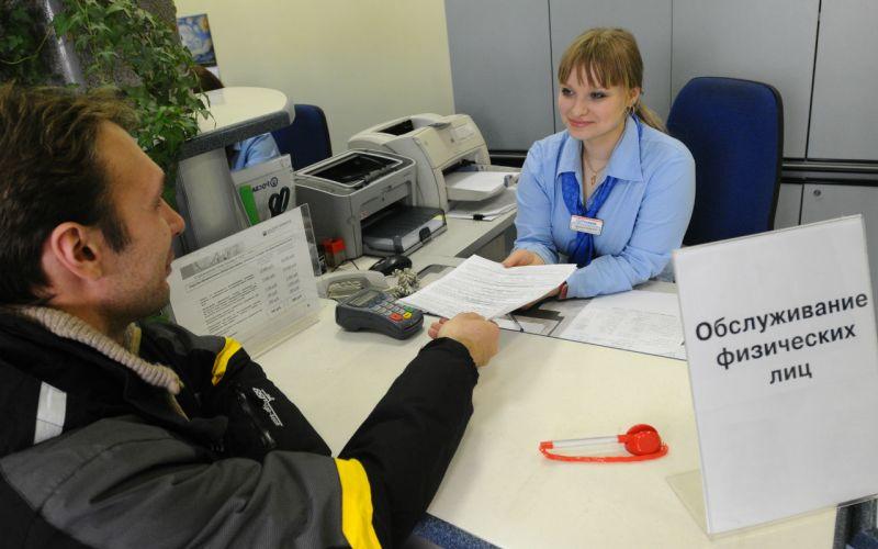 Можно ли взять автокредит без справок о доходах и первоначального взноса