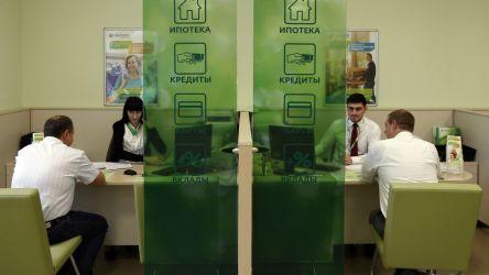 Как оформить заявку и взять в банке экспресс-кредит наличными без справок о доходах