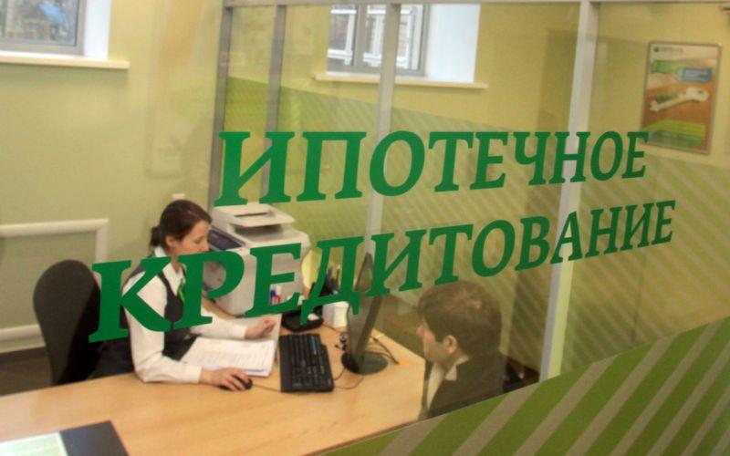 Можно ли в Сбербанке взять ипотечный кредит с низкими процентами