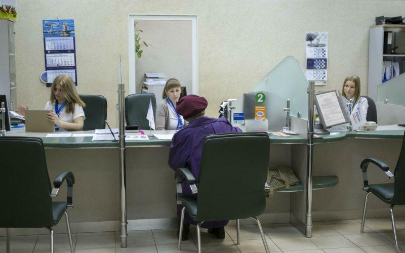 Инструкция по получению в банке услуги рефинансирования кредитов других банков