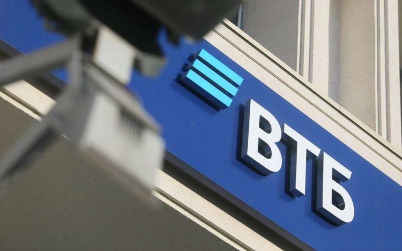 Как оформить автокредит без процентов на примере банка ВТБ