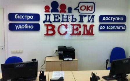Условия и требования для предоставления срочного займа на карту Сбербанка