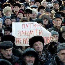 Мы посчитали, какой должна быть честная пенсия в России на самом деле