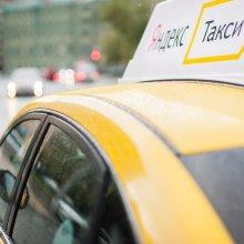 По карте «Халва» можно оплатить поездки в Яндекс.Такси в рассрочку