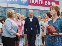 Юлия Бородай: «Наш главный актив – доверие и правильный эмоциональный настрой»