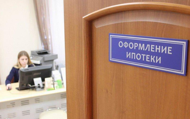Почта Банк запускает продажи ипотеки ВТБ