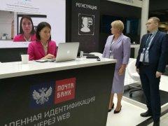 Почта Банк оснастил свои клиентские центры оборудованием для сбора биометрии