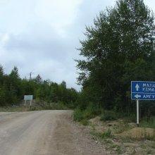 Жителям малых сёл Приморья стали доступны банковские и финансовые услуги