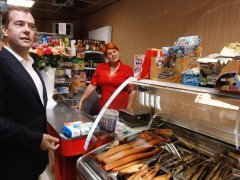 Продукты питания в России стали доступны в рассрочку по карте «Халва»