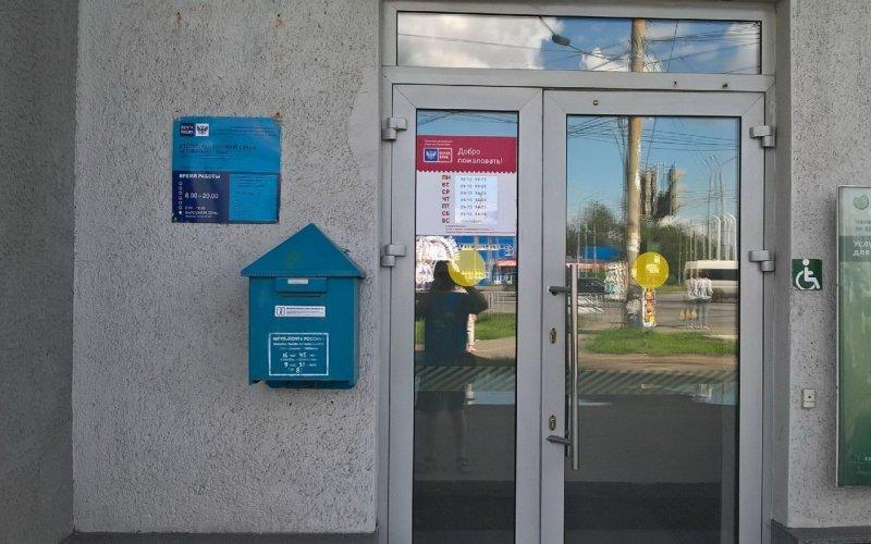 Компания «МультиКарта» получила чистую прибыль за 2018 год в размере 359 млн рублей