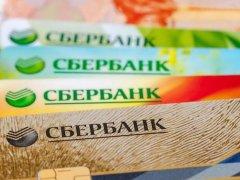 Как правильно закрыть кредитную карту Сбербанка онлайн
