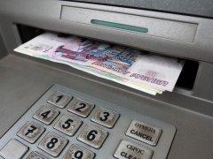 Лимит снятия наличных с карты Сбербанка в 2019 году