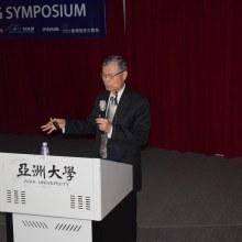 Совкомбанк стал лауреатом премии международного издания World Finance