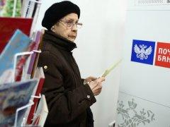 В Почта Банке теперь можно перевести пенсию онлайн