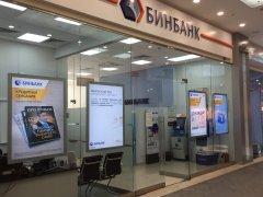 Личный кабинет Бинбанка: вход и регистрация в онлайн-банке для физических лиц