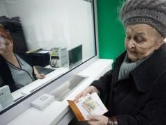 Центробанк «вангует»: через три года накопительных пенсий не будет