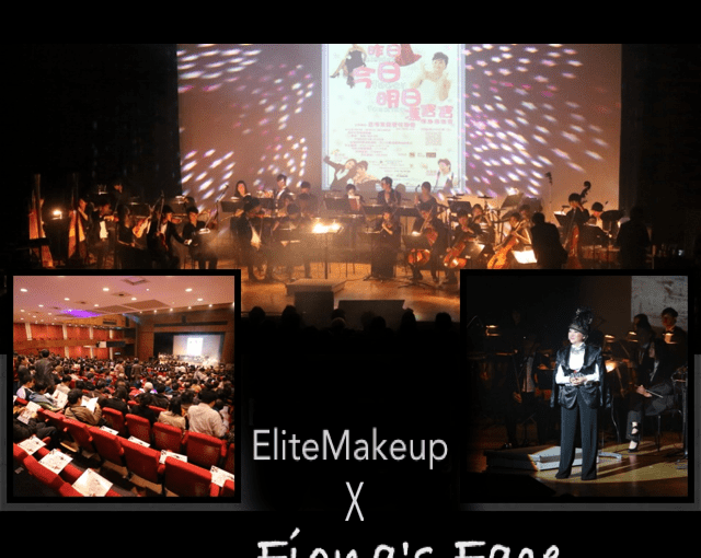 for concert performers音樂會表演者化妝