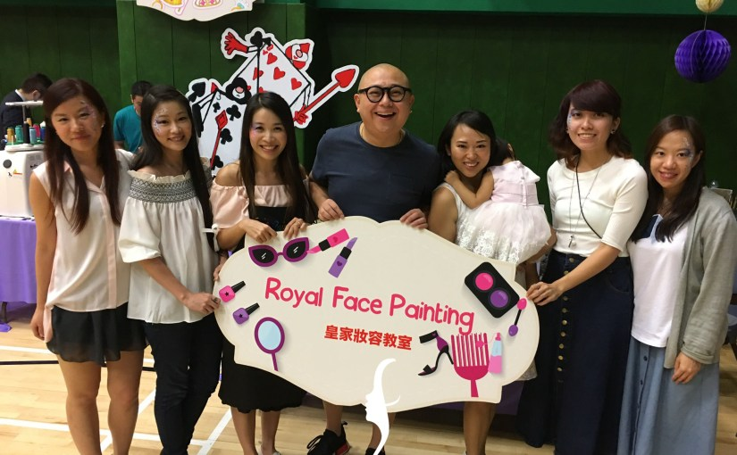 Face Painting @ Haye's 5th birthday party 熹熹皇室城堡生日派對