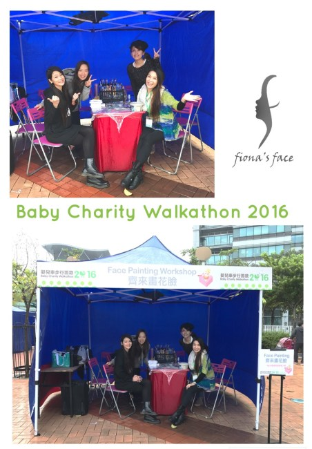 由親子王國Baby Kingdom主辦的《嬰兒車步行籌款嘉年華》Baby Charity Walk Carnival 2016
