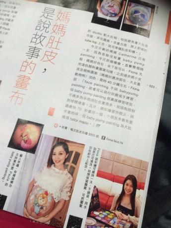 U Magazine, Life & Weekend published on 9 March 2017.