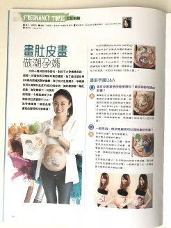 Pregnancy孕媽媽肚皮彩繪專題
