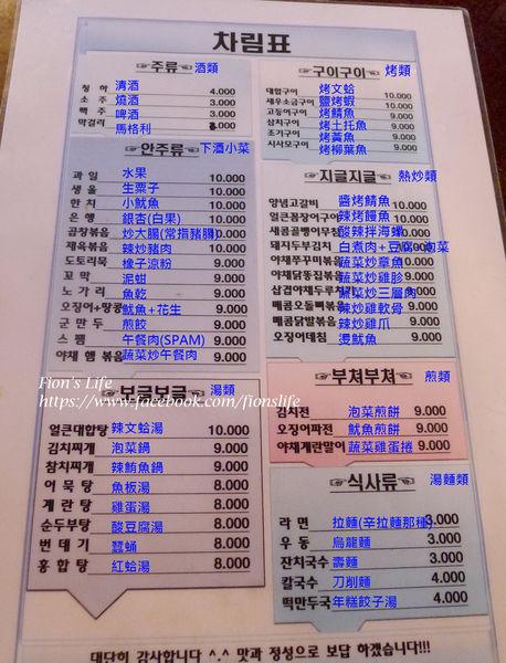 menu(translated)_100%.jpg