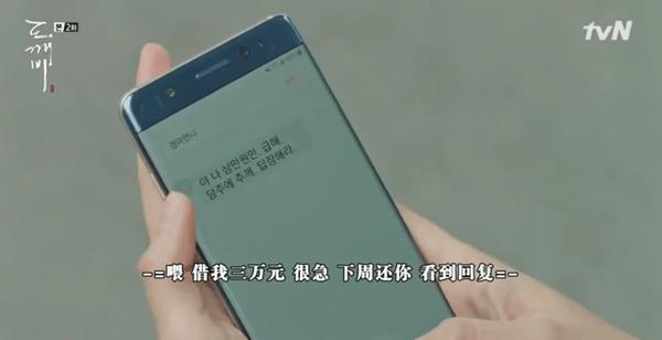 手機.png