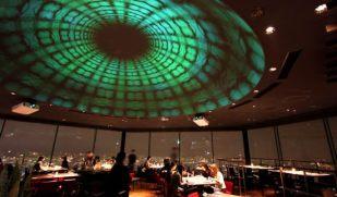 Restaurant Moiwa