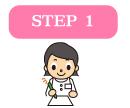 short_step1