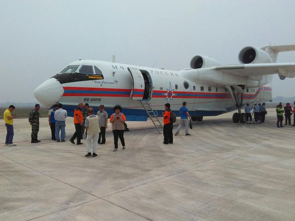 Be-200 Indonesia