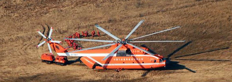 Mi-26 helicopter firefighters
