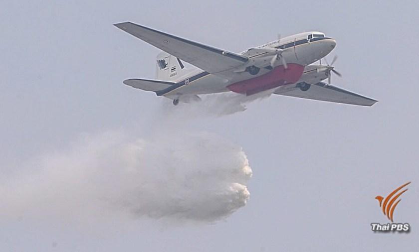 BT-67 DC-3 Thailand