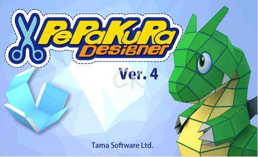 Pepakura Designer 4.2.0 Crack With Keygen Free Download 2021